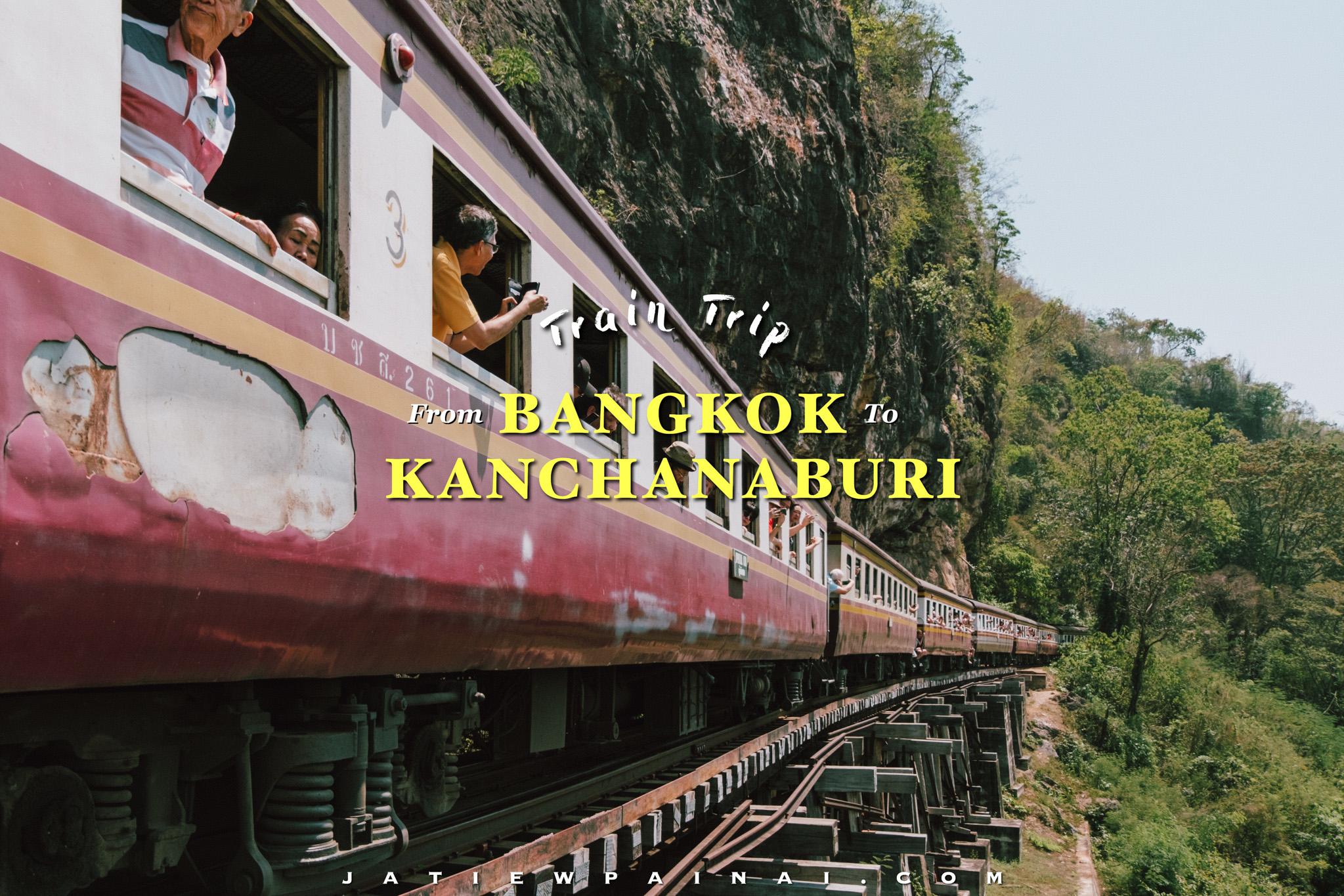 Train Trip :: from Bangkok to Kanchanaburi :: นั่งรถไฟไป